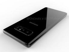 Galaxy Note 8 rò rỉ trong video 360 độ với thiết kế hoàn toàn mới