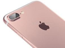 Tất cả về iPhone 7 mà bạn nên biết