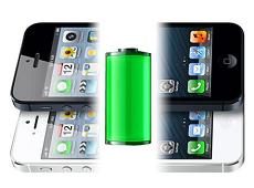 Ứng dụng kiểm tra mức độ chai pin của iPhone tốt nhất hiện nay