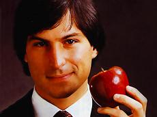 5 bí mật thú vị về Apple có thể bạn chưa biết