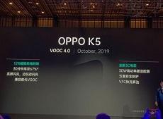 Lộ cấu hình OPPO K5: chip Snpadragon 730G, camera 64MP, sạc nhanh VOOC 4.0