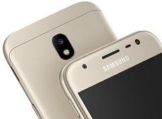 Xác thực tin đồn gây xôn xao: Galaxy J3 Pro trở thành điện thoại dưới 3 triệu