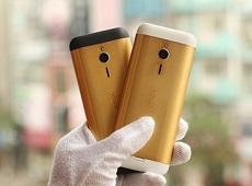 Xuất hiện Nokia 230 mạ vàng, giá gần 3 triệu đồng
