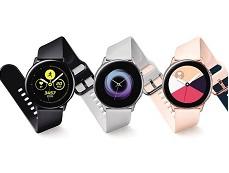 Tính năng đo huyết áp trên smartwatch của Samsung sẽ ra mắt vào giữa tháng 3 qua ứng dụng trên Google Play