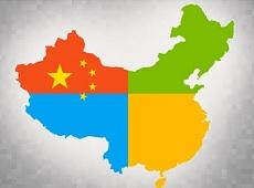 Microsoft phát triển Windows 10 dành riêng cho chính phủ và doanh nghiệp Trung Quốc