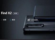 Lộ hình ảnh OPPO Find X2 với màn hình cong thác nước và camera ống kính tiềm vọng