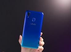 Bất ngờ với những hình ảnh Vivo Y91 Aura Blue đẹp mê hồn