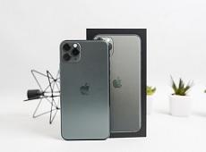 Giảm ngay 3 triệu đồng khi mua iPhone 11 Pro Max 64GB màu Midnight Green cùng nhiều ưu đãi hấp dẫn