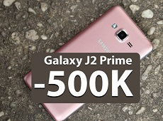 Mua Galaxy J2 Prime, giảm cực shock 500.000đ tại Viettel Store