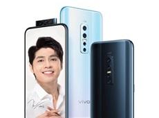 Càng gần ngày ra mắt, Vivo V17 Pro càng tung ra chính sách đặt trước cực ngon dành cho các tín đồ smartphone