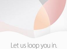 Apple đã gửi thư mời cho sự kiện ra mắt iPhone 4 inch