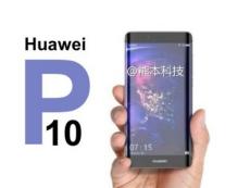 Loạt ảnh quảng cáo cực chất lộ diện trước ngày ra mắt Huawei P10