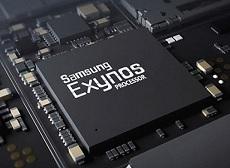 Rò rỉ Exynos 9810 từ nhà sản xuất Samsung