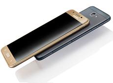 Tổng hợp những thông tin rò rỉ Galaxy J7 Pro