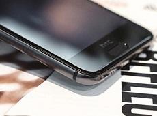 Xuất hiện chiếc smartphone thứ 3 của HTC chỉ trong vòng 1 tháng