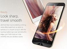 Asus ZenFone Max sở hữu pin 5000 mAh chuẩn bị lên kệ