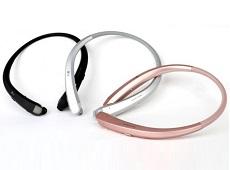 LG tung ra tai nghe Bluetooth mới với nhiều tính năng hiện đại