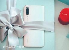 Trên tay Xiaomi Mi CC9 Meitu: RAM khủng, màu độc lạ, chụp ảnh chất nhất dòng Xiaomi Mi CC9