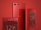 Sony ra mắt Xperia XZ Premium màu đỏ quyến rũ đầy mê hoặc