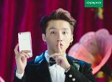 Camera Oppo F3 được nhá hàng khiến fans xôn xao, Sơn Tùng tiếp tục làm đại diện